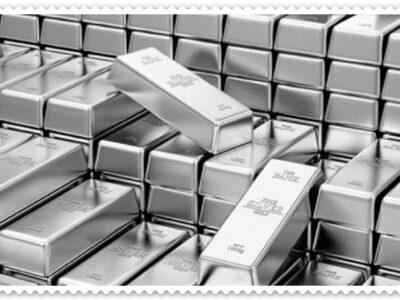 Gümüş Hesabı Açılabilen Bankalar Hangileri?